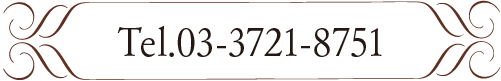 0337218751